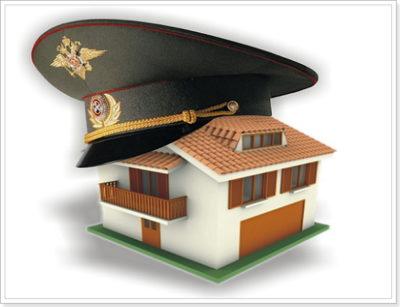 Изображение - Сумма ипотеки для военнослужащих по контракту Ipoteka_voennosluzhaschim_po_kontraktu_1_01044835-400x307