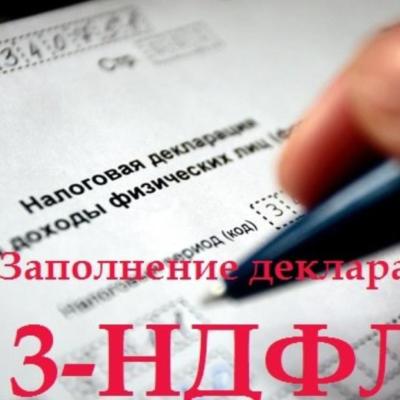 13 от покупки квартиры Москва