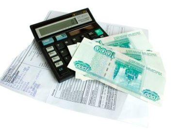 Изображение - Документы, необходимые для оформления гаража в собственность, особенности процедуры gosudarstvennaya_poshlina_1_25030221-400x274