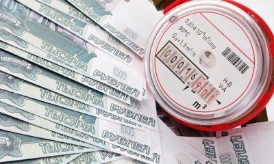 Изображение - Как получить льготу на оплату коммунальных услуг lgoty_na_oplatu_kommunalnyh_uslug_1_19192839-400x240