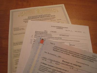 Изображение - Документы, необходимые для оформления гаража в собственность, особенности процедуры paket_dokumentov_na_garazh_1_25031049-400x300