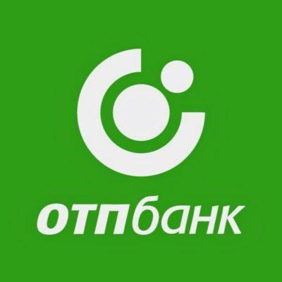 Изображение - Где дают ипотеку без первого взноса OTP_Bank_1_05080626-400x400