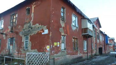 Изображение - Процедура признания дома (жилья) аварийным особенности, этапы avariynyy_dom_1_20120429-400x225