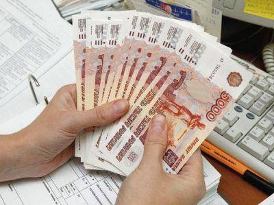 Изображение - Как использовать цессию если не хватает на первоначальный взнос по ипотеке dengi_na_pervyy_vznos_1_30120904-400x299