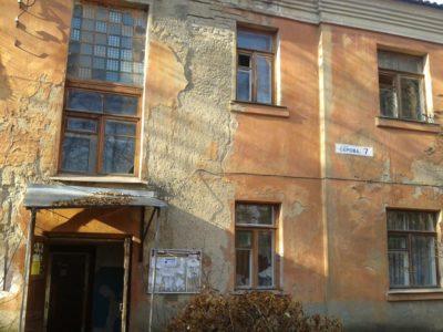Изображение - Процедура признания дома (жилья) аварийным особенности, этапы vethiy_dom_1_20121304-400x300