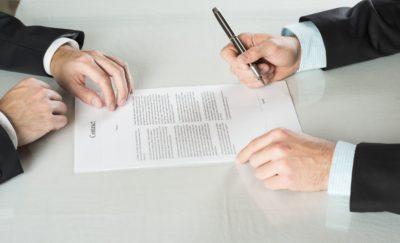Гражданско правовой договор с управляющим тсж образец