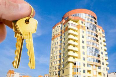 Изображение - На сколько лет максимум дадут ипотеку kvartira_v_ipoteku_1_17094938-400x267