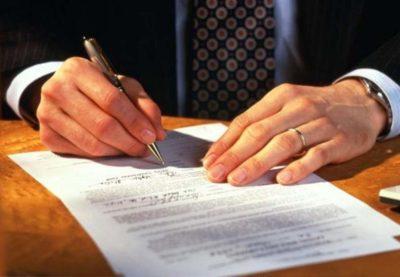 Договор с председателем правления тсж образец