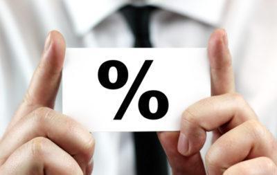 Изображение - Разбираем досрочное погашение ипотеки в втб 24 и способ возврата процентов по аннуитетному платежу procenty_1_06094203-400x253