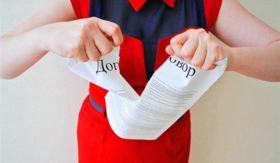 Изображение - Правомерно ли расторжение ипотечного договора, если часть кредита погашена маткапиталом rastorzheniya_dogovorov_kredita_1_11115356-400x233