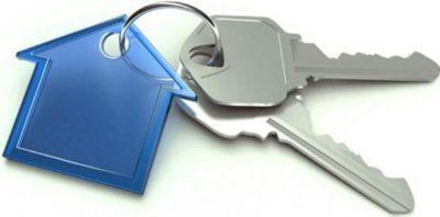 Изображение - Приватизация дома на дачном участке sdavat_v_arendu_1_31121712-400x198