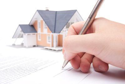 Пролонгация договора аренды нежилого помещения