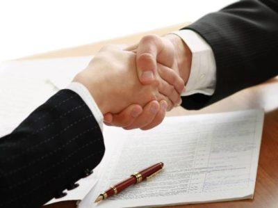 Изображение - Согласие супруга на ипотечный кредит вопросы и ответы soglasie_na_ipoteku_1_02183957-400x299
