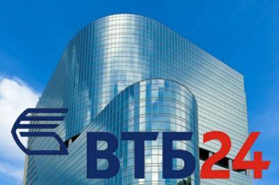 Изображение - Ипотека для бизнеса как и где оформить займ vtb_24_2_06092618-400x266