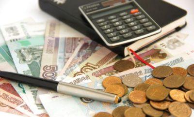 Что нужно сделать после выплаты полной суммы по тпотеке
