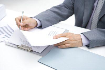 Изображение - Порядок оформления ипотечного кредита на жилье в сбербанке dokumenty_19_27194542-400x267