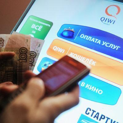 Изображение - Как распечатать квитанцию жкх на оплату квартиры elektronnye_platezhnye_sistemy_1_01121208-400x400