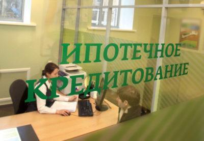 Кредит с видом на жительство в Москве, СПБ