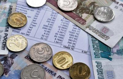 Уведомление о наличии задолженности по коммунальным платежам