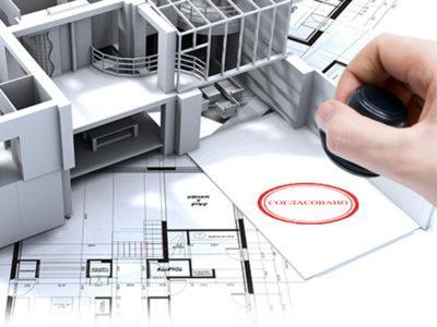 Важные юридические аспекты переустройства и перепланировки нежилого помещения в многоквартирном доме