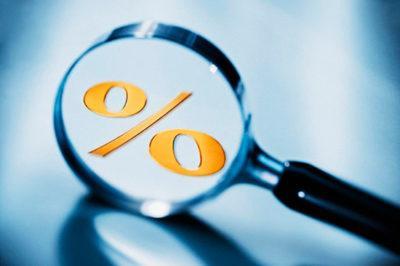 Изображение - Какие существуют плюсы и минусы ипотечного кредитования procent_po_ipoteke_1_28181634-400x266