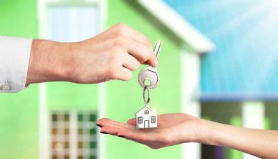 Как поменять квартиру в ипотеке на другую в 2019 году