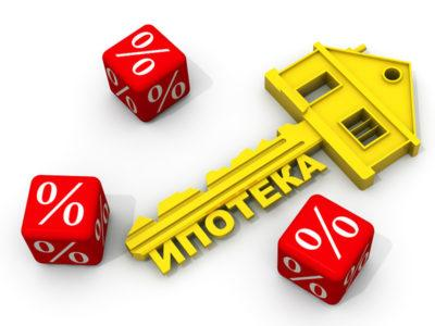 Изображение - Как изменить срок и платеж по ипотеке umenshit_platezh_po_ipoteke_1_21174318-400x300