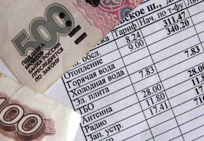 Изображение - Льготы инвалидам 2 группы по оплате коммунальных услуг denezhnyh_kompensaciy_1_15114031-400x278
