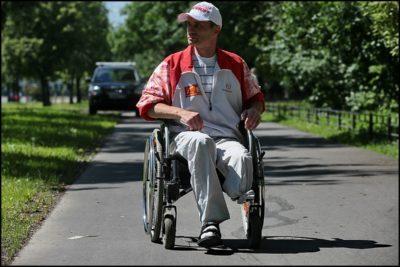 Изображение - Льготы инвалидам 3 группы по оплате коммунальных услуг invalid_2_03132934-400x267