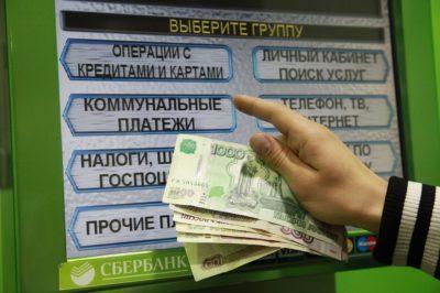 Изображение - Оплата жкх по лицевому счёту как и где осуществить oplaty_uslug_ZhKH_po_licevomu_schetu_1_29102635-400x266