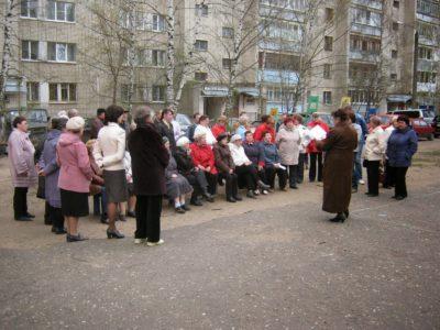 Протокол общего собрания жильцов многоквартирного дома — образец 2019