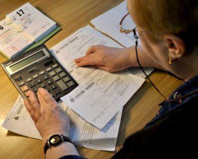 На что начисляется субсидия по коммунальным платежам