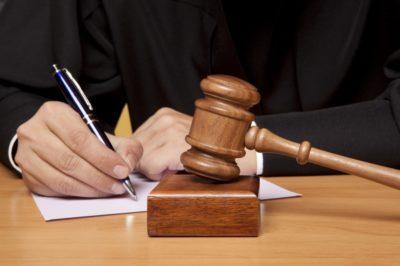 Образец обращения в прокуратуру о работе тсж