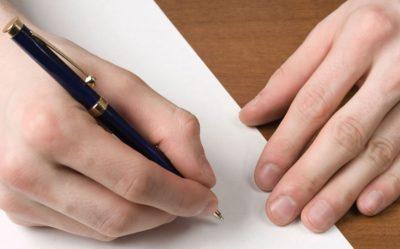 Претензия в управляющую компанию – образец и рекомендации