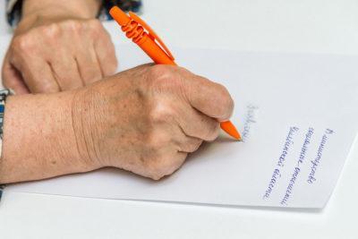 Документы для получения льгот ветерана труда