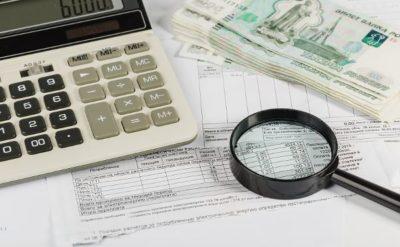 Изображение - Как узнать оплачена ли квартплата kvitancii_zhkh_1_15131754-400x247