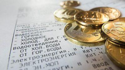 Изображение - Льготы ветеранам боевых действий по оплате коммунальных услуг plata_zhkh_1_24163542-400x225