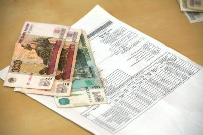 Изображение - Информация о долгах за жкх по коду плательщика kod_platelschika__komunalnye_platezhi_1_07230837-400x267