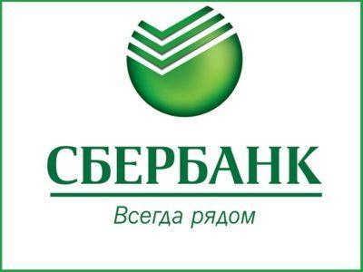 Изображение - Информация о долгах за жкх по коду плательщика oficialnyy_sayt_Sberbanka_1_07232043-400x300