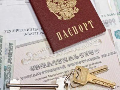 Изображение - Документы, необходимые для регистрации договора аренды нежилого помещения sobrat_dokumenty_1_27113009-400x300