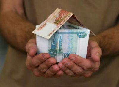Изображение - Расчет арендной платы за нежилое помещение arendnaya_plata_1_26193244-400x294